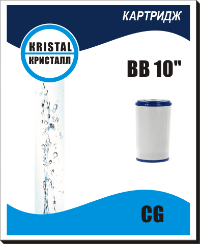 CG_BB10
