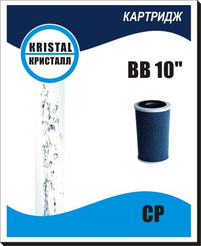 CP_BB10