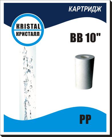 PP_BB10