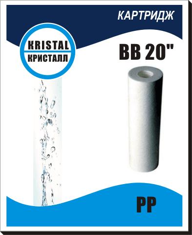 PP_BB20