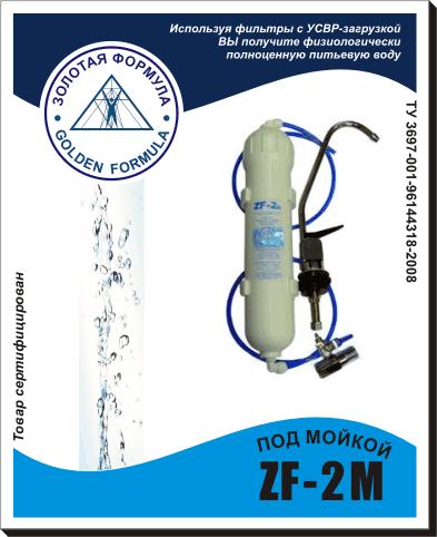 Фильтр напорный для воды бытовой 500 л