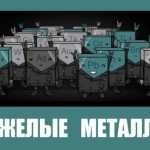 МИНИАТЮРА-min