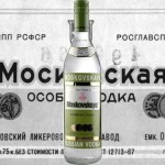 ВОДКА МОСКОВСКАЯ-min