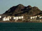 Озера и источники Туркменистана