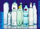 Классификация, назначение и химический состав минеральных вод