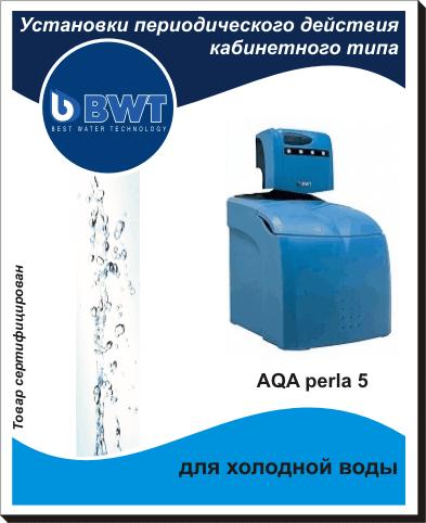 AQA_PERLA_5