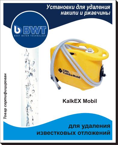 KALKEX MOBIL