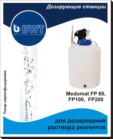 MEDOMAT_FP