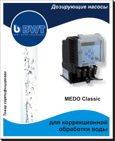 MEDO_CLASSIC
