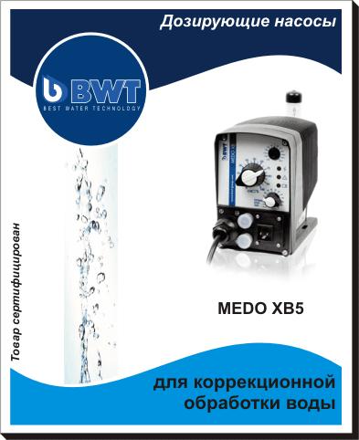 MEDO_XB5