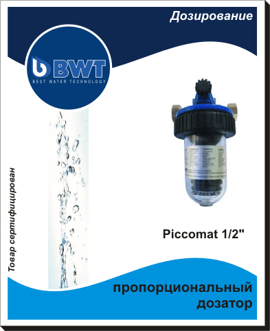 PICOMAT_1_2