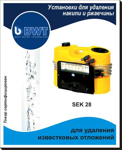SEK_28