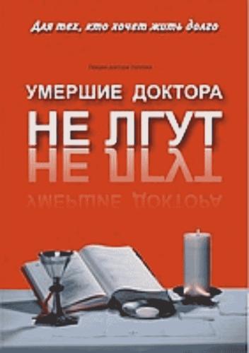 ОБЛОЖКА_УОЛЛОК